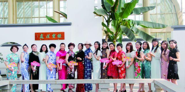 传承民族文化 弘扬女性魅力