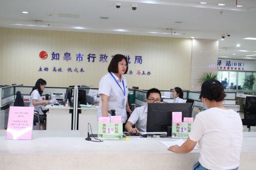 """如皋市行政审批局:推进""""联审联"""