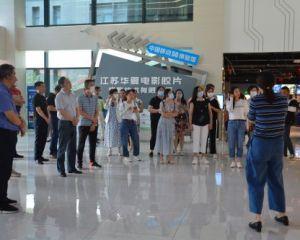 """南通市科协与如皋市科协联合开展迎""""七一""""党建活动"""