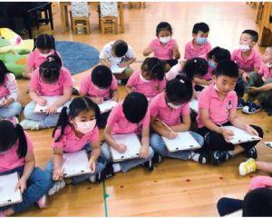 如城光华幼儿园开展毕业季主题活动