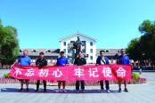 """""""融""""出精彩 """"媒""""力迸发——第21个中国记者节活动剪影"""