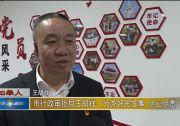 市行政审批局王胡祥星辰游戏捕鱼:为办好民生事 尽心尽责