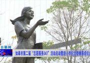 """如皋市第二届""""志愿服务347"""