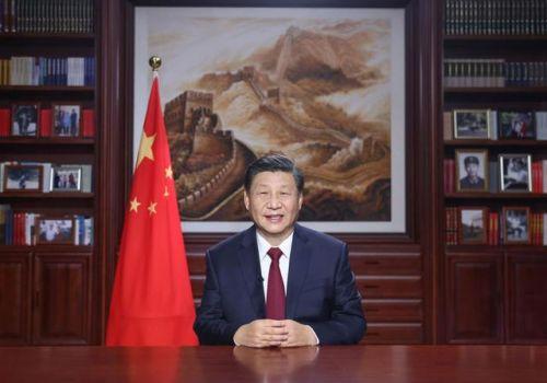 金句丨国家主席习近平2021年新年贺词