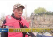 志愿者朱庆友:江堤上的义务巡堤员