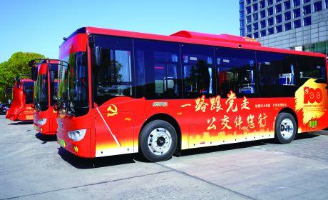 """如皋""""一路先锋""""红色阅读主题公交上线"""