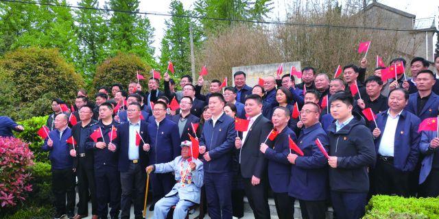 红色地图之书记大党课江安站:温党史