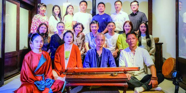市作家协会举办古诗古琴吟诵会